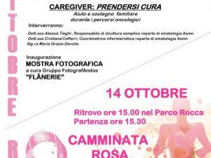 5 e 14 ottobre 2018 – OTTOBRE ROSA – Castelnovo di Sotto (RE)